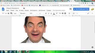 как перевести картинку в PDF формат