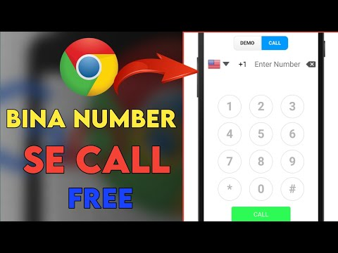 Google Se Private Call Kaise Kare | Online Call Kaise Kare | Bina Number Se Call Kaise Kare