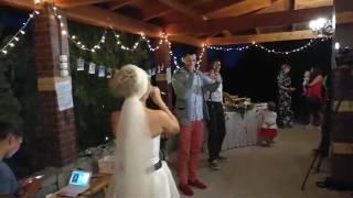 Невеста спела на свадьбе. Песня сюрприз для жениха. Интересное видео про свадьбу