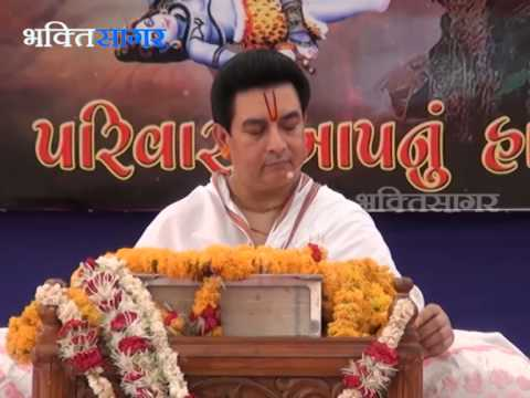 Shrimad devi bhagwat puran in hindi