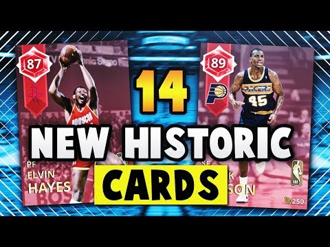 THE BEST ALL AROUND CARD IN NBA 2K18 MyTEAM? *14 NEW LEGENDS IN NBA 2K18 MyTEAM*