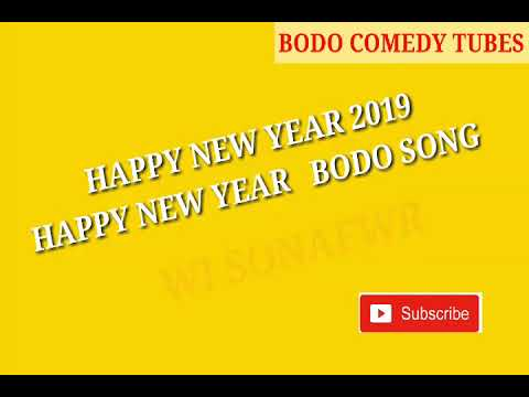Happy New Year Bodo Song 2019|| Sonapwr Kathi Kathi Picnic Janai||Bigrai Brahma