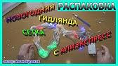Дюралайт / гибкий неон купить ленту светодиодного дюралайта купить оптом с доставкой по всей россии.