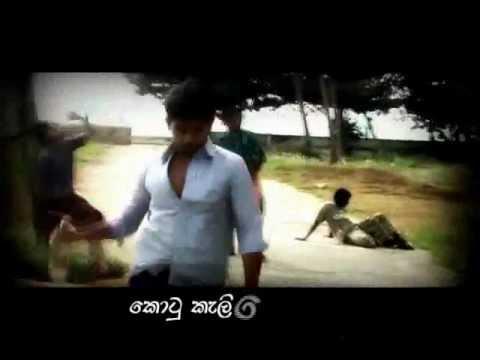 Kotu keli soyala + Adaraye Unusuma laga +  Ranga Nadeeka + E Neela Waral.4in1.mp4