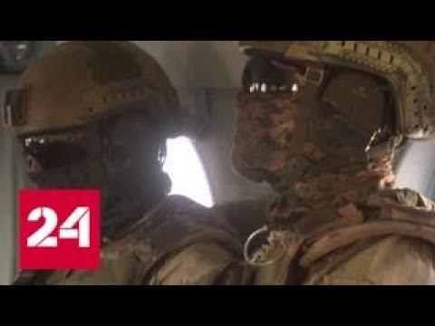 Смотреть Силы специальных операций. Специальный репортаж Александра Сладкова - Россия 24 онлайн
