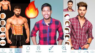 Smarty : Man editor app & background changer app /Aaura Technical screenshot 3