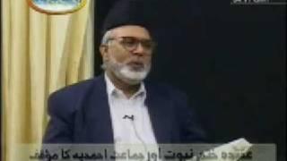 Khatme Nabuwat & Ahmadiyya View Point - Program 4 Part 1/6