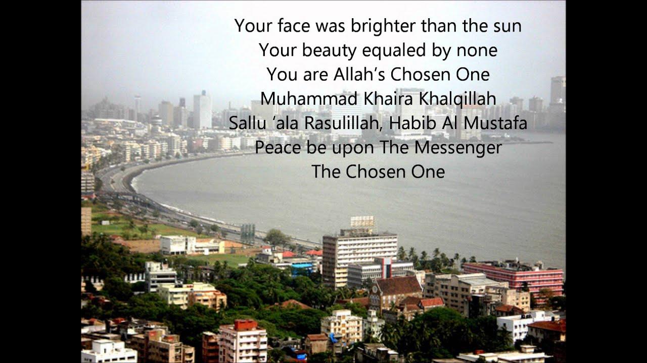 The Chosen One by Maher Zain lyrics