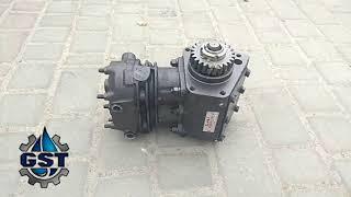 Компрессор КамАЗ (5320-3509015-10) двухцилиндровый