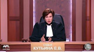 Дела семейные с Еленой Кутьиной тк МИР. 22.11.2017  Family Cases with Elena Kutyina