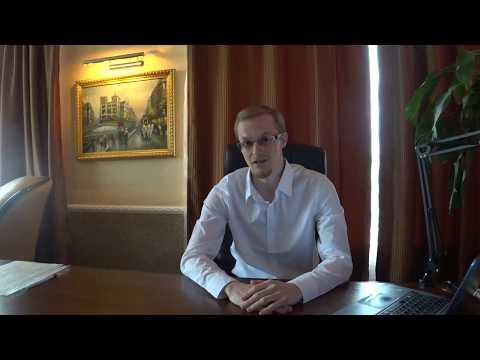 Вводное обращение юриста Шадрина Андрея Евгеньевича!