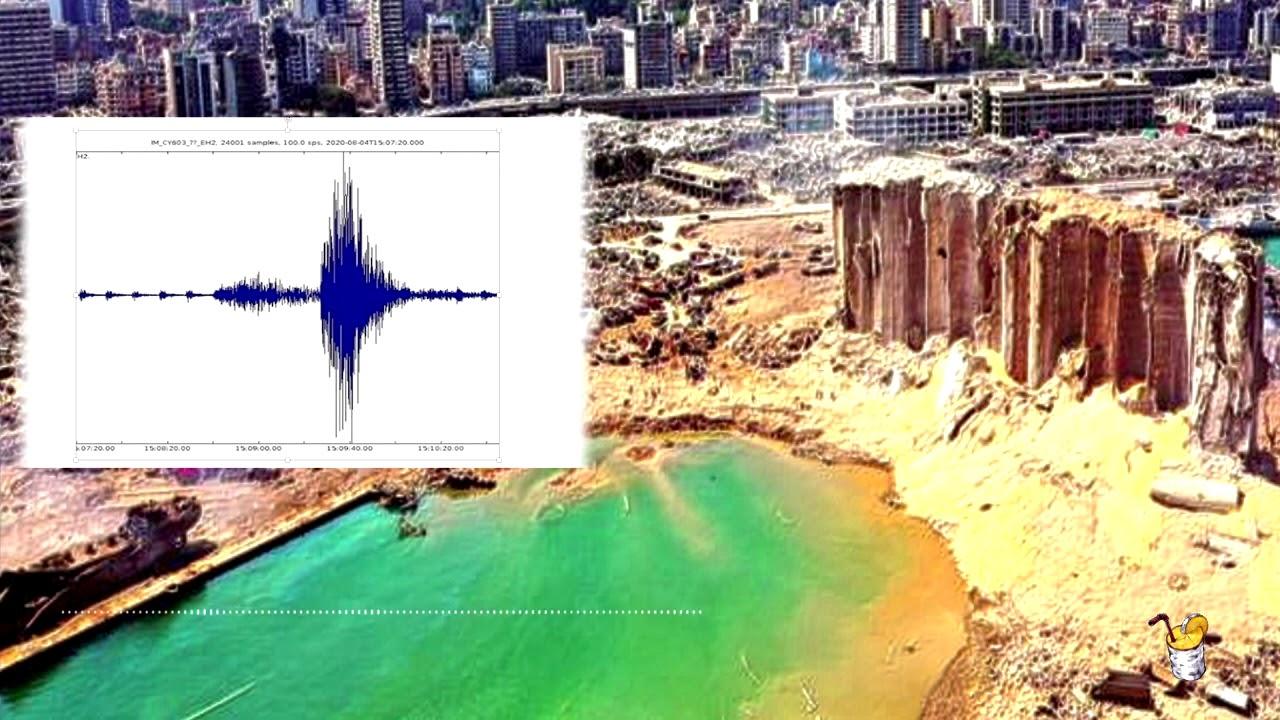 Неожиданный поворот: новые детали бейрутского бабаха
