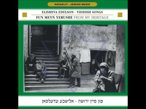 Maybe Yes and Maybe No - The best of Yiddish Songs - Jewish Music