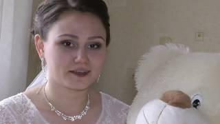 Свадьба часть первая