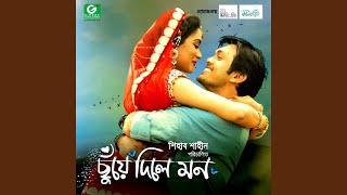 Chhuye Dile Mon (Duet)