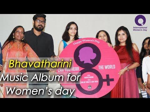 Bhavatharini Music Album For Women's Day   Womens Day Special