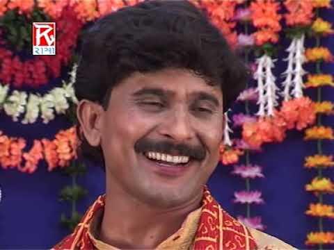 Ram Vivah Vol-1 B Bhojpuri Dharmik Prasang sung BY vajinder Giri,Tapeshwer Chuhan