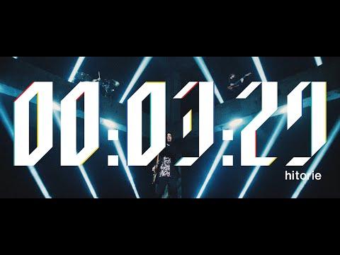ヒトリエ 『3分29秒』 / HITORIE - 3 min 29 sec