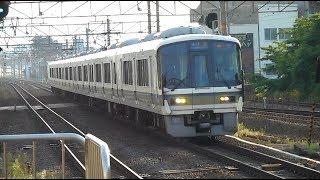 2018.05.27 JR西日本 221系 B17編成 6両編成 705M 快速 網干 行き 到着 茨木駅