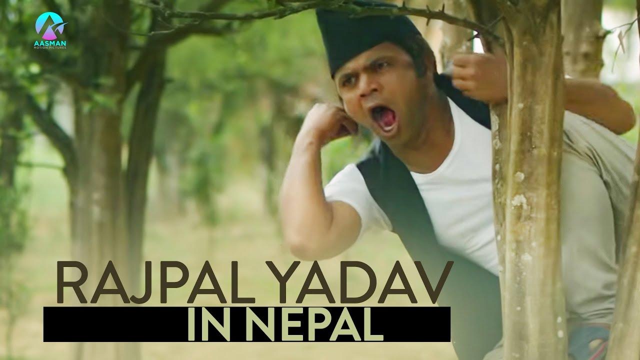 Download Exclusive : Rajpal Yadav in nepal