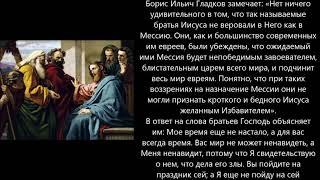 Евангелие дня 12 Мая 2020г