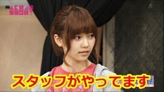 【放送事故】AKB48島崎遥香「755の返信はスタッフがやってます」 ぱるる...
