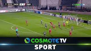 ΠΑΟΚ - Ομόνοια (1-1) Highlights - UEFA Europa League 2020/21 - 22/10/2020 | COSMOTE SPORT