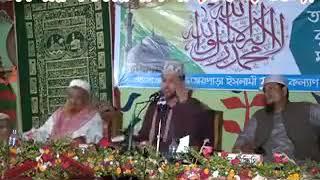 Bangla waz 2017 Amirul Islam Belali