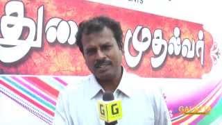 Thunai Muthalvar Movie Launch