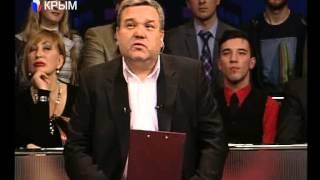 """Ток-шоу """"Открытая политика"""" на ГТРК """"Крым"""" 6 марта 2014 г."""