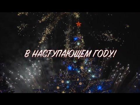 Удивительное волшебное видеопоздравление, видео открытка с Новым годом 2018  №1