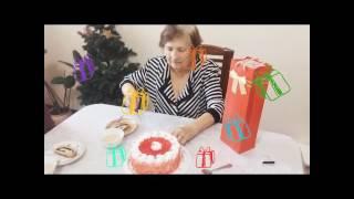 День рождения нашей Надежды Ивановны)