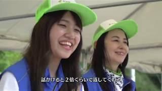 ツール・ド・東北 2018 ダイジェスト動画
