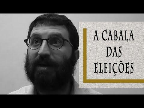 #elenão ou #elesim (A Cabala das Eleições)  - Rabino Dudu