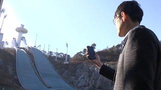 333개 기관이 한 손에…평창올림픽에 재난안전통신망  …