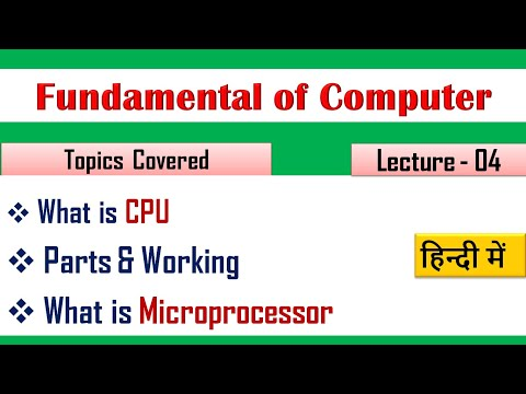 What is CPU In Hindi - (Lecture 04)