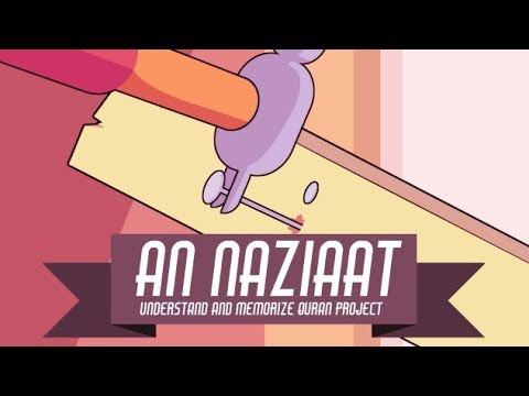 Surah An-Naziat | English | Understand & Memorize Quran Project | illustrated