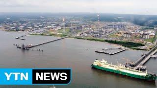 [기업] 대우건설, 5조 원 규모 LNG 플랜트 공사 …