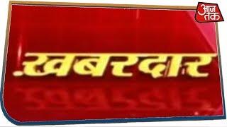 दिनभर की बड़ी खबरों का सबसे तेज विश्लेषण । Khabardaar With Rohit Sardana
