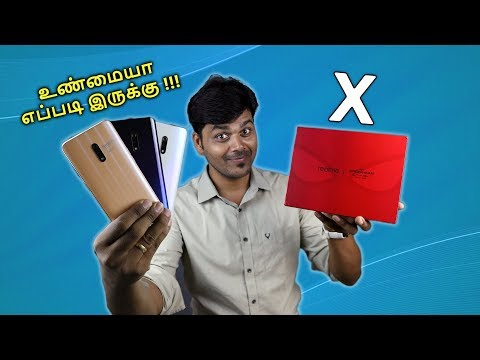Realme X INDIAN unit Unboxing & Quick Review | எல்லாமே இருக்கா ?