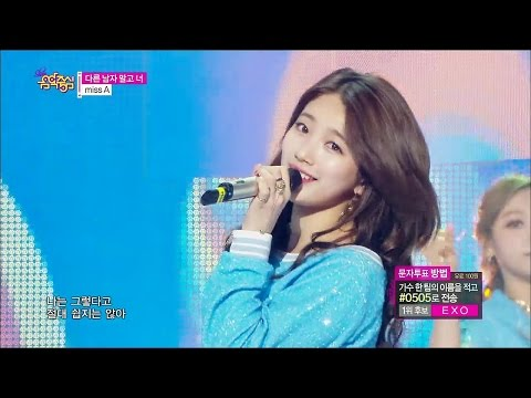 【TVPP】Miss A - Only You, 미쓰에이 - 다른 남자 말고 너 @ Show Music Core Live