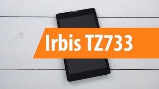 Распаковка Irbis TZ733 / Unboxing Irbis TZ733