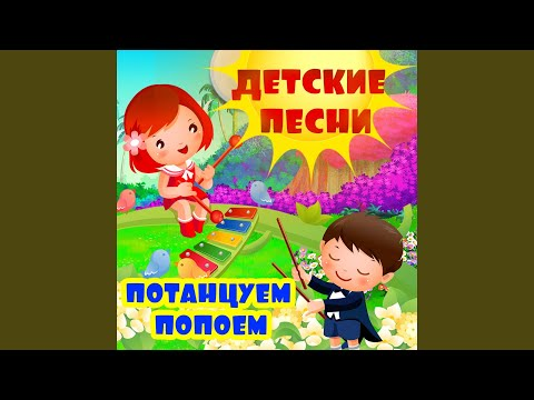 """Бу-ра-ти-но (Из к/ф """"Приключения Буратино"""")"""