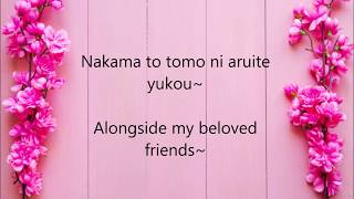 HKT48 - Yume hitotsu (One dream) (Japan & English lyrics)