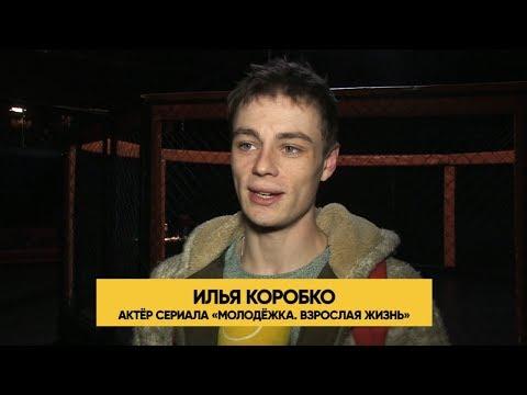 Кадры из фильма Молодежка - 4 сезон 18 серия