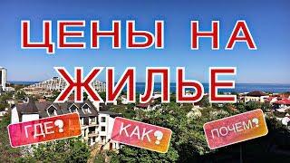 видео Отдых в Одессе | Украина без войны: информационно-аналитический портал