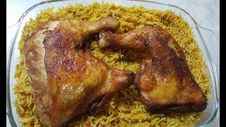 "Arabic Dish ""Chicken Majboos"" Recipe by ""AussiePak FoodHub"""