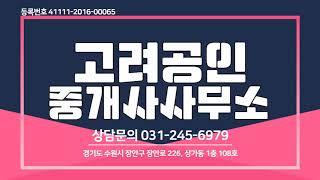 장안구 정자동 동신2차아파트 209동 전세매물 _ 욕실…
