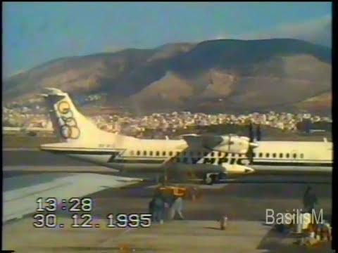Flight Athens-Heraklion with Olympic Airways