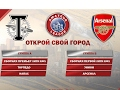 Кубок Amateur League